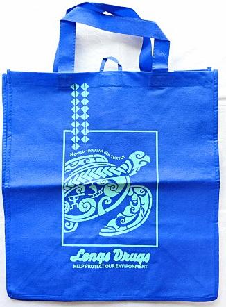【ハワイ限定・Longs Drugs】ロングスドラックス・エコバッグ/Honu