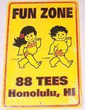 88tees 看板/FUN ZONE-02
