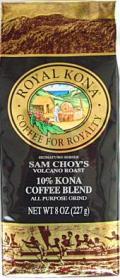 ロイヤルコナコーヒー・サムチョイズ/ボルケーノロースト・粉タイプAD8oz(227g)