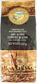 【増量版】ロイヤルコナコーヒー/チョコマカダミア・粉タイプAD8oz(227g)