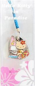 【売り尽くしセール】ハローキティ☆ハワイ限定ストラップ/ウインドサーフィン