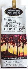 ハワイアンアイルズ/コナチョコレートココナッツ7oz