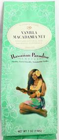 Hawaiian Paradise Coffee/バニラマカダミアナッツ7oz(198g)