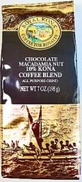 ロイヤルコナコーヒー/チョコマカダミア/粉タイプAD7oz(198g)