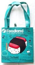 【ハワイ限定・Foodland】フードランド・エコバッグ/スパム