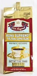 マルバディコーヒー/チョコマカダミア(10%KONAブレンド)/粉タイプ7oz(198g)
