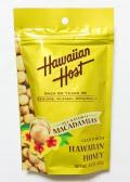 【賞味期限間近のためSALE品】ハワイアンホースト・マカダミアナッツ/ハワイアンハニー4.5oz(127g)