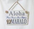 【1点商品】ハワイアン看板/壁掛け/アロハマハロ