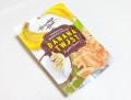 ハワイアンホースト・バナナツイストチップス/2.8oz(80g)