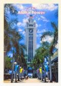 ハワイアン・ポストカード/アロハタワー