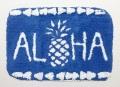 ハワイアン・アロハパインマット/ブルー
