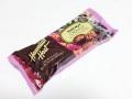 ハワイアンホースト・マカダミアナッツチョコレート/クランチバー/(2粒入り)