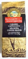 ロイヤルコナコーヒー・キャラメルカプチーノ/粉タイプAD7oz(198g)