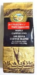 ロイヤルコナコーヒー・メープルカプチーノ・粉タイプ7oz(198g)