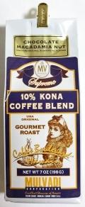 マルバディコーヒー/チョコマカダミア/粉タイプ7oz(198g)