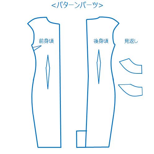 Sサイズ型紙