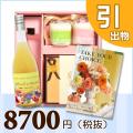 【送料無料】BOXセット バームクーヘン&プチギフト(カタログ4500円コース)