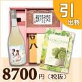 【送料無料】BOXセット バームクーヘン&赤飯(カタログ4000円コース)