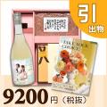 【送料無料】BOXセット バームクーヘン&赤飯(カタログ4500円コース)