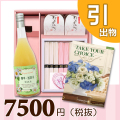 BOXセット祝麺&紅白まんじゅう
