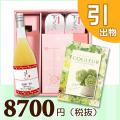 【送料無料】BOXセット ワッフル&紅白まんじゅう(カタログ4000円コース)