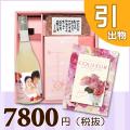 【送料無料】BOXセット ワッフル&赤飯(180g)(カタログ3500円コース)