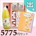 BOXセット 慶祝うどん&紅白まんじゅう (カタログ2300円コース)※