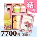 【送料無料】BOXセット バームクーヘン&プチギフト(カタログ3500円コース)