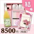 BOXセット祝麺&紅白まんじゅう(カタログ3600円コース)