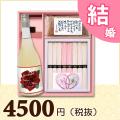 BOXセット祝麺&赤飯(180g)(カタログなしコース)