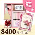 BOXセット祝麺&赤飯(180g)(カタログ3600円コース)