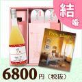 【送料無料】BOXセット ワッフル&紅白まんじゅう(カタログ2100円コース)