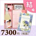 【送料無料】BOXセット ワッフル&赤飯(180g)(カタログ3000円コース)