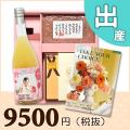 【送料無料】BOXセット バウムクーヘン&赤飯(カタログ4500円コース)