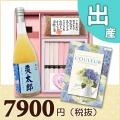 BOXセット祝麺&赤飯(180g)(カタログ3100円コース)