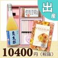 【送料無料】BOXセット 祝麺&赤飯 (180g) (カタログ5800円コース)