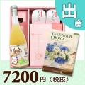 【送料無料】BOXセット ワッフル&紅白まんじゅう(カタログ2500円コース)