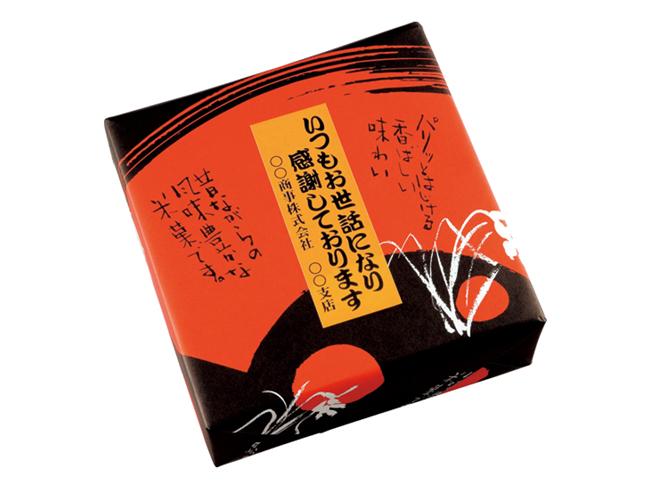 オリジナル名入れ煎餅16枚