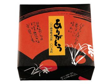 オリジナル名入れ煎餅24枚