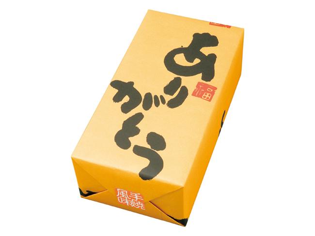 オリジナル名入れ煎餅8枚