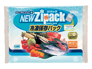 ピロージパック・冷凍保存パック(3枚入)