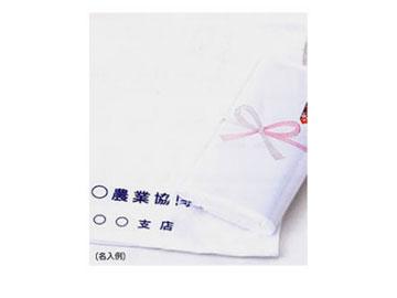名入タオル 国産純白・240型(のし巻、PP袋入まで仕上げ) ※版代・名入れ代込み。