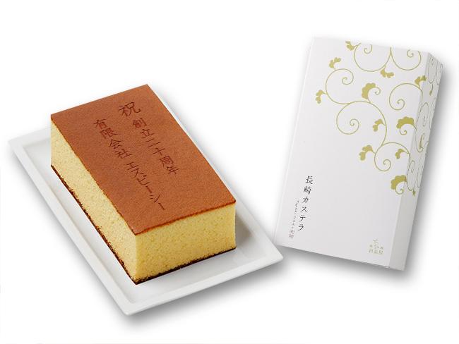 創作 長崎カステラ蜂蜜(化粧箱入)0.7号【版代・名入れ代無料】