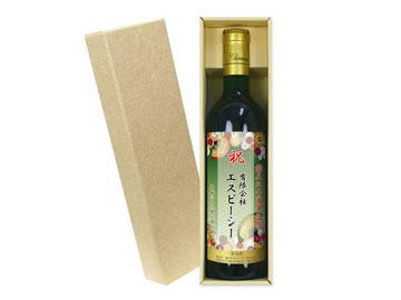 名入れワイン 1本ギフト箱入・紙袋付   創立・周年記念品にお勧め