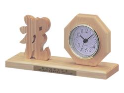 檜切抜き記念時計 祝