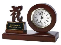天然木切抜き記念時計 祝