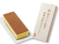 創作 長崎カステラ蜂蜜(桐箱入)1.0号【版代・名入れ代無料】