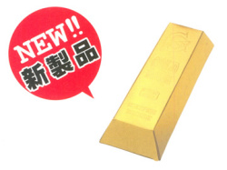 ゴールドBOX30W(刻印有り)