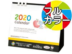 干支カレンダー(戌) 4色シール
