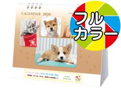 ラブリーフレンズ(犬・猫) 4色シール